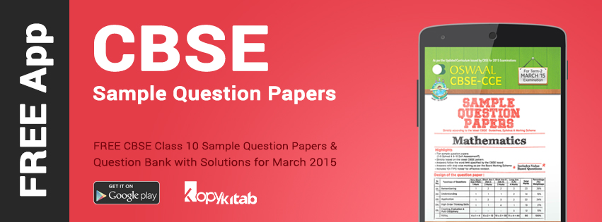 social science class 10 sample paper