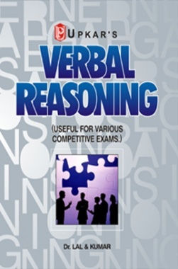 verbal reasoning by dr. lal & kumar pdf