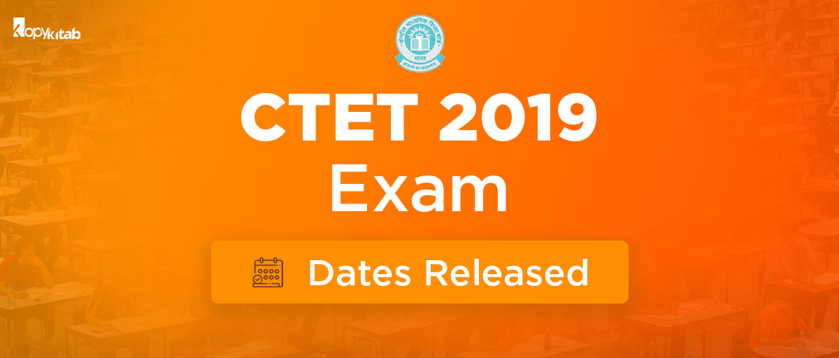 CTET Exam Dates 2019 Released @ ctet.nic.in   Check Details Ctet Application Form February on february 2016 holidays, february calendar,