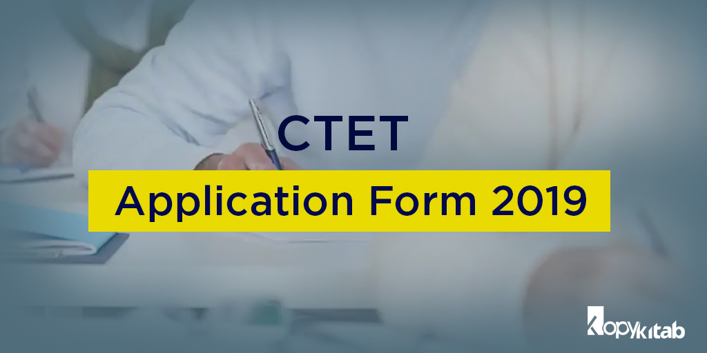 CTET Application Form 2019   Fill your Online Application Here on february 2016 holidays, february calendar,