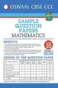 Oswaal CBSE CCE Sample Question Papers For Class 10 Term I (April to September 2015) Mathematics