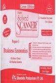 Solved Scanner Business Economics CS Foundation Paper-3